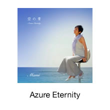 Azure Eternity