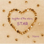 STAR_Mami _Music Sunds Records