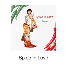 Spice in Love