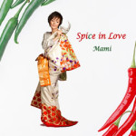 Spice in Love
